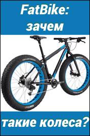 Велосипед Merida Princess J12 2016